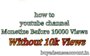 How to monetize youtube channel before 10000 views, trick to monetize youtube channel before 10k views